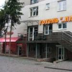 3* Burger Plus Hotel Lviv