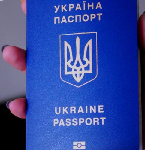 Как быстрей сделать загран паспорт