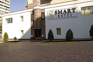 Smart Hotel, Dnepropetrovsk, Ukraine