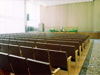 Conference-service in Podillya Hotel